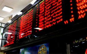 امکان معامله اولین صندوق واسطهگری مالی از چهارشنبه/ارزش هر واحد صندوق ۲.۲ برابر شد