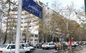 """تبدیل  ولیعصر به """"خیابان کامل"""" برای ثبت جهانی"""