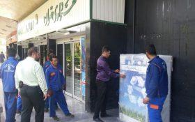 نصب خود دریافت پسماند خشک در پایتخت