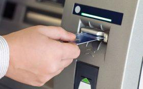 سقف کارت به کارت در شبکه بانکی ۶ میلیون تومان شد