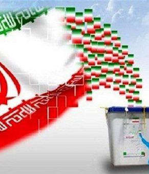 تعیین تکلیف ۴ کرسی مجلس در انتخابات ۱۴۰۰