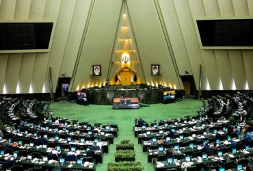 جزئیات طرح مجلس برای اخذ مالیات عایدی سرمایه در حوزههای مختلف +سند