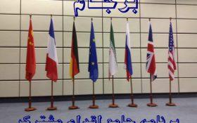 انگلیس: با عدم پایبندی ایران برجام در خطر است
