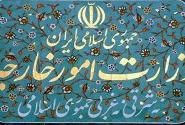 ایران ۳ کشور اروپایی را برای پایبندی به تعهدات برجامیشان فراخواند