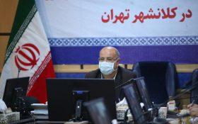 تمدید محدودیتهای تهران تا پایان هفته آینده/ پیشنهاد استفاده از سربازان در مراکز درمانی