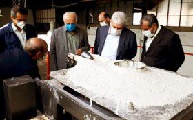 خط تولید پودرهای آلیاژی شروع به کار کرد