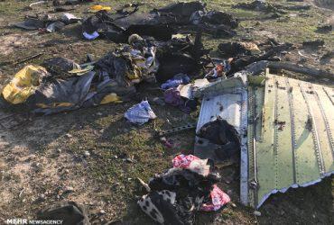 پایان بررسی جعبه سیاه هواپیمای اوکراینی در فرانسه