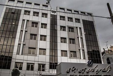 شستا ۱۲۰۰ میلیارد تومان از سهام شرکتهای زیرمجموعه را خرید
