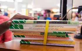 امروز؛ آخرین مهلت ثبت سفارش کتاب های درسی در تمام مقاطع