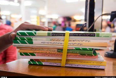 فردا؛ آخرین مهلت ثبت سفارش کتب درسی جاماندگان میان پایه