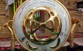 ساعت فینال جام حذفی اعلام شد
