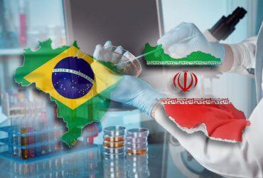 برزیل خواستار گسترش همکاریهای مشترک پژوهشی با ایران شد