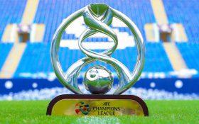 اعلام زمان قرعهکشی مرحله حذفی لیگ قهرمانان آسیا