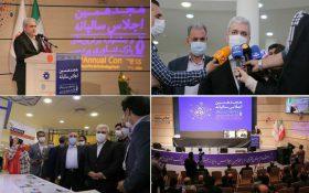 تهران در نوآوری از برلین پیشی گرفت/ افزایش بازگشت به کشور نخبگان