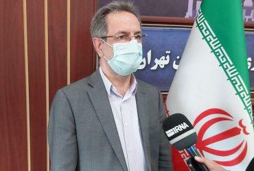 استاندار تهران: استفاده از ماسک فردا از درب منازل الزامی است