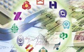 جزئیات کارمزد جدید خدمات بانکی
