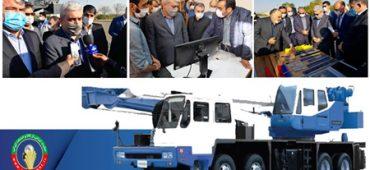 جرثقیل تلسکوپی ایران ساخت رونمایی شد؛ ستاری: حمایتهای دولتی از دانشبنیانها افزایش مییابد