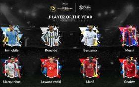 نامزدهای بهترین فوتبالیست جهان در سال ۲۰۲۰ معرفی شدند