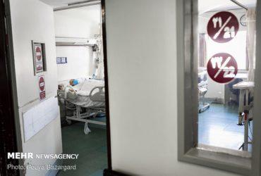 شناسایی ۱۴۰۵۱ بیمار جدید کرونا/ ۴۰۶ نفر دیگر فوت شدند