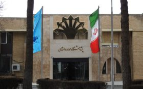 ۲ پژوهشگر ایرانی در فهرست دانشمندان برتر جهان قرار گرفتند