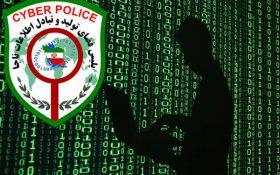 هشدار پلیس فتا نسبت به سوء استفاده از نرم افزار «شاد»