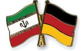 وزارت خارجه آلمان: اینستکس تا حد زیادی بیاثر بوده است