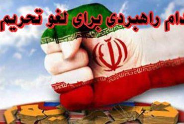 بیانیه دولت: مذاکرات ایران با آژانس کارآمدترین شیوه برای اجرای کامل مصوبه مجلس است