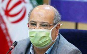 زالی: اولویتبندی تزریق واکسن وارداتی کرونا در تهران مشخص شد
