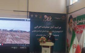 وزیر راه و شهرسازی: ۴۵۰ کیلومتر بزرگراه در کشور افتتاح شد