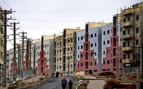 پیش بینی اعتبار برای ساخت مسکن شهری و روستایی خانوارهای دارای سه فرزند