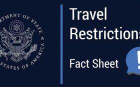 آمریکا محدودیت سفر دانشجویان برخی کشورها را لغو کرد