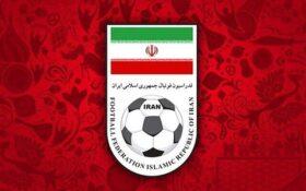 فرصت ۱۰ روزه CAS به AFC برای ارسال دفاعیات در خصوص شکایت ایران