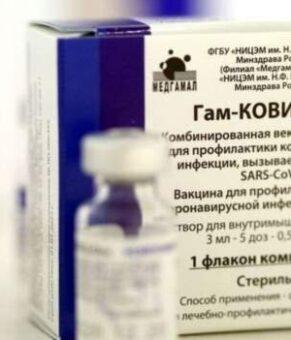 دریافت ۶۰ میلیون دُز واکسن «اسپوتنیک وی» روسیه تا پایان پاییز ۱۴۰۰