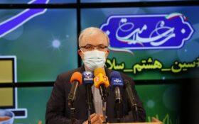 وزیر بهداشت : ایران از محورهای اصلی تولید واکسن کرونا در دنیا میشود