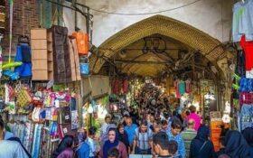 تمدید تعطیلی بازار بزرگ تهران