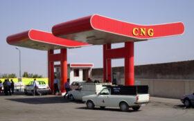 جایگاه های سوخت CNG در ساعات پیک دو ساعت تعطیل می شوند