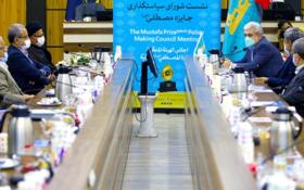 یازدهمین نشست شورای سیاستگذاری جایزه مصطفی(ص) برگزار شد؛ ستاری: این جایزه ابزاری برای تقویت ارتباطات بینالمللی است/ توان علمی جهان اسلام به دنیا نمایش داده میشود