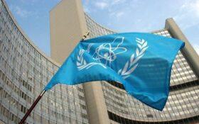 نشست شورای حکام آژانس بینالمللی انرژی اتمی آغاز به کار کرد