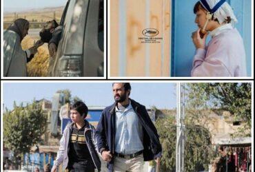 برنامه نمایش فیلم های ایرانی درکن اعلام شد