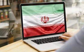 وضعیت ایران تا ۱۰ سال دیگر در فضای مجازی چگونه خواهد بود